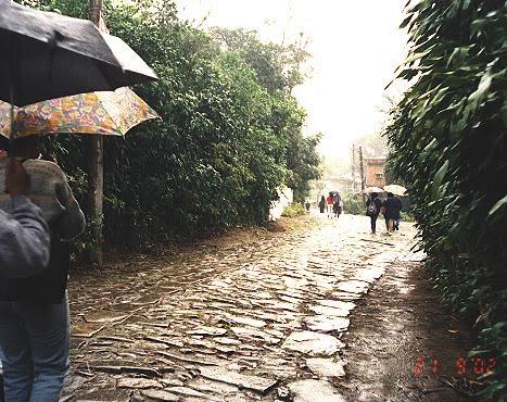 Estrada da Serra Velha (Inhomirim)
