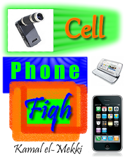Cell Phone Fiqh by kamal el-Mekki