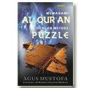MEMAHAMI   AL-QUR`AN DENGAN METODE PUZZLE