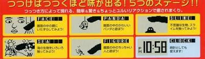 5 mini juegos tutukki bako