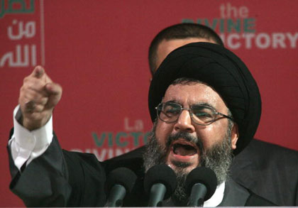 Pemimpin Hizbullah Tuduh Netanyahu Mulai Perang Regional