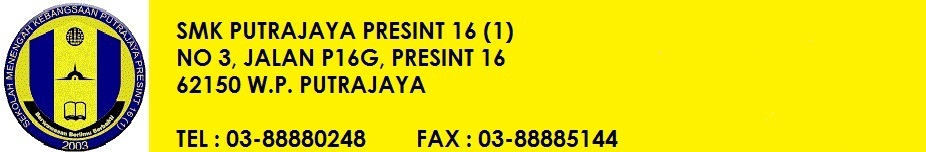 SMK Putrajaya Presint 16(1)