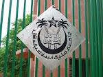 Sadiq's College