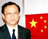 Yu Qingtai
