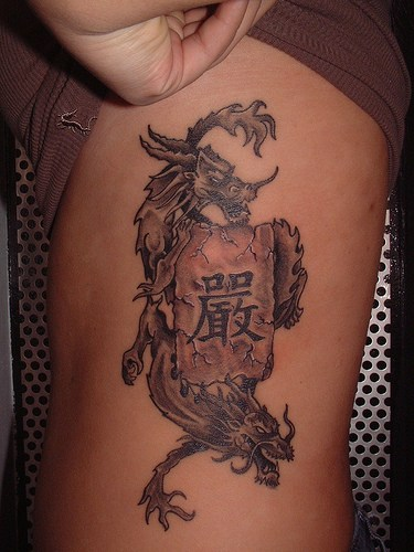 Japanese dragon tattoo that is clearly envisaged beautiful when the your