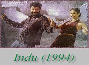 Pournami (2006) Telugu Movie Mp3 Songs Free Download Naasongs