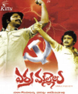 Telugu mp3 songs old 2 new erra mallelu 1981 for K murali mohan rao wiki