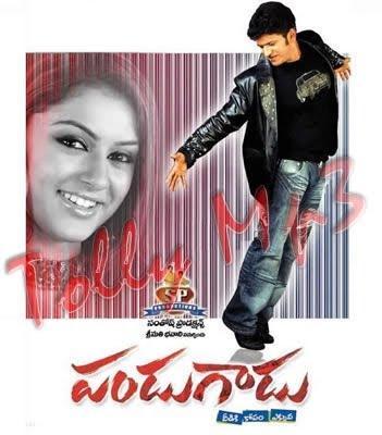 MP3 SONGS DOWNLOAD: Pandugadu Telugu Movie Mp3 Songs Free ...
