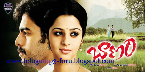 Banam Songs Download - downloadsongmusic.com