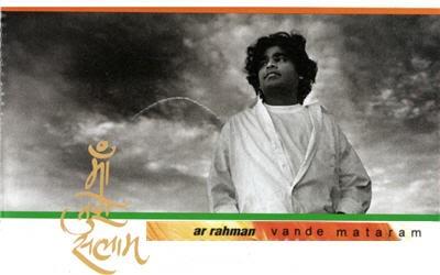 A. R. Rahman Tamil Movies - AR Rahmanian