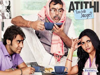 Atithi Tum Kab Jaoge wallpapers