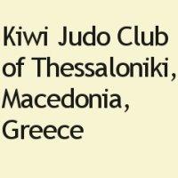 Kiwi Judo Club of Thessaloniki, Macedonia, Greece