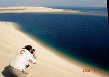 INLAND SEA (ARABIA)