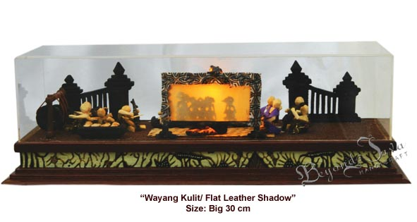Flat Leather Shadow 30 cm (lamp on)