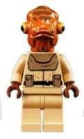 star wars lego 7754 rare minifig Mon Calamari Officer