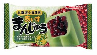 japanese ice cream green tea and red bean marunaga