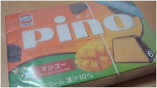 japanese ice cream Pino Mango ice cream covered in chocolate