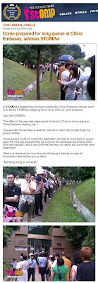 news-stomp Come prepared for long queue at China Embassy