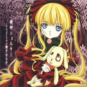 Album de Shinku Shinku