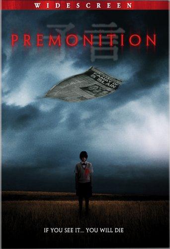 Premonition (Yogen) Yogen-premontition-aff
