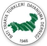 «Κόσοβο» η Θράκη με τουρκική πατέντα!