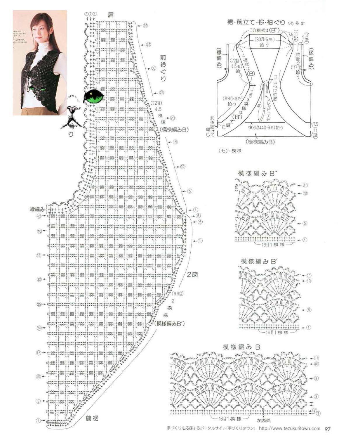Красивые жилетки вязание крючком схемы