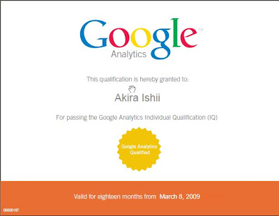 GoogleAnalyticsIndividualQualification