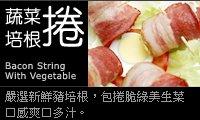 蛙‧好料 / Good food