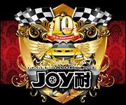 エンデュランス・カーニバル もてぎEnjoy耐久レース