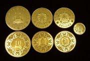 contoh dinar