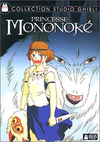 La Princesa Mononoke (1997) 0