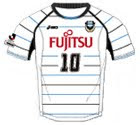 Kawasaki Frontale away shirt