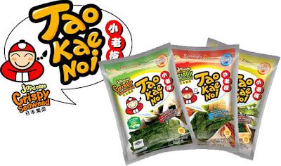 Seaweed Tao Kae Noi