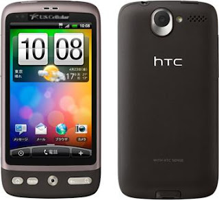 HTC-Desire-US-Cellular