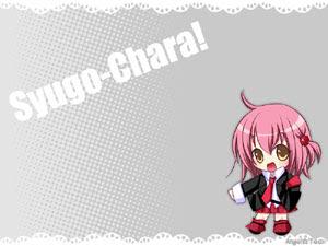 Amu Hinamori Shugo Chara Anime WAllpaper