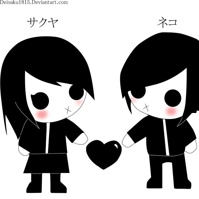 Cute Anime Emo Pics. cute anime emo love. cute emo
