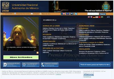 UNAM_portal.JPG