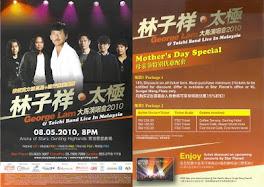 2010云頂演唱會