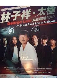 海报~2010云頂演唱會
