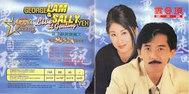 1998云頂演唱會(3)