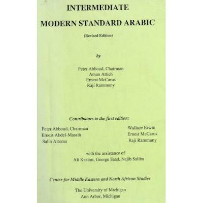 Intermediate+Modern+Standard+Arabic