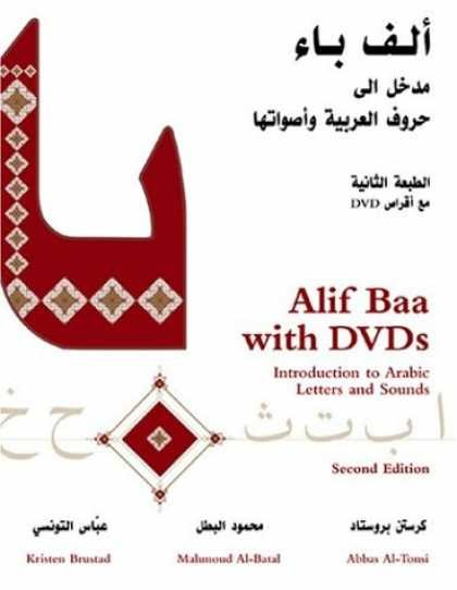 an introduction to the history of the arabic culture Arabic: language, literature, culture (including courses in english)  written  translation between arabic and english, and introduction to the challenges of oral .