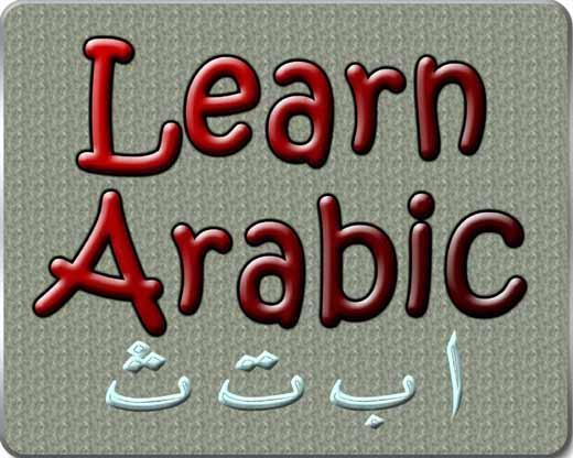 [Learn+Arabic.jpeg]