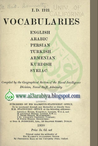[Vocabularies+English+Arabic+Persian+Turkish.jpg]
