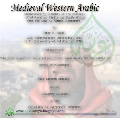 [Medieval+Western+Arabic.jpg]