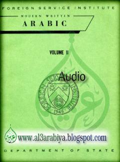 [FSI+Modern+Written+Arabic.jpg]
