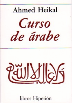 [Curso+de+arabe+(For+Spanish+Speakers).png]