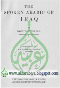 http://3.bp.blogspot.com/_SYandHDvpd4/TBjrGHk0OmI/AAAAAAAACkI/K8jKQ5O4P7k/s1600/The+Spoken+Arabic+of+Iraq.jpg