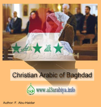 http://3.bp.blogspot.com/_SYandHDvpd4/TFxDxXDj8cI/AAAAAAAACnk/PsPLSipOxp4/s1600/Christian+Arabic+of+Baghdad.jpg