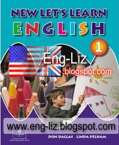 New Let's Learn English 1 Audio